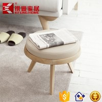 Living Room New design rond leather wooden small stool
