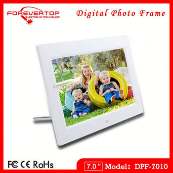 2016 factory low price 7 inch Funny Photo Digital Frame