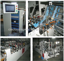 CWZD-400A Multi-Purposes Bag Making Machine for Center Seal & Three Side Seal Bag