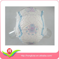 disposable hi-standard baby diaper with optimizied design