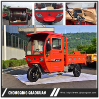 China zongshen motor 150cc air cooled enclosed 3 wheel motorcycle in philippines