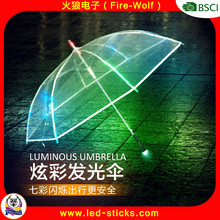 2016 New Arrival beautiful colorful light up Flashing light led umbrella Transparent Stick led light umbrella
