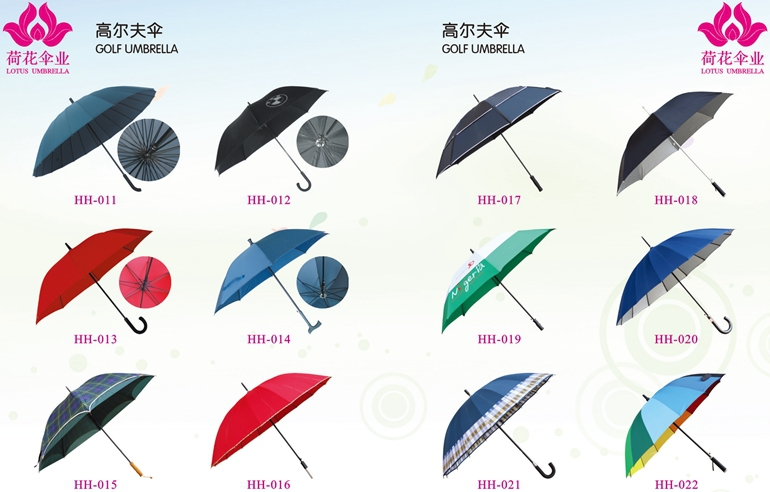 Lotus umbrella manufacturer made Small Cheap cartoon pattern children umbrellas Cartoon Kids Umbrella