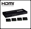 HDBaseT 4x4 HDMI Matrix Routing Switcher w/ Full EDID Management/Learning