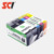 Asia Pacific new compatible ink cartridge 905 905xl 909 909xl