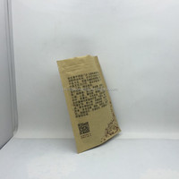 OEM machine making packing brown kraft paper coffee bag