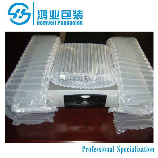 air cushion packaging for DVD player, air packaging for DVD