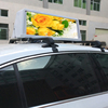 p5/p4 wireless taxi/car/taxicab led top light display 2016 New led taxi top display