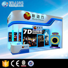 gunshot interaction 7d home cinema equipment with real feeling kid game