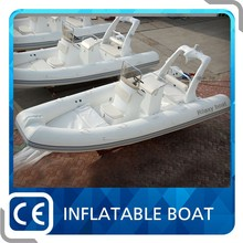 17ft Hypalon Rigid Inflatable Boat,Rib Hypalon Inflatable Boat