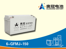 12V 150Ah Maintenance Free GEL VRLA Battery for UPS or Standby Power Supply