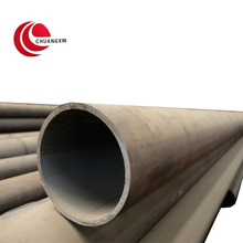 hot sale din 2448 st35.8 seamless carbon steel pipe