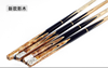 O'MIN First-rate 3/4 joint snooker cue Gunman 3 piece pool cue ash wood snooker cue