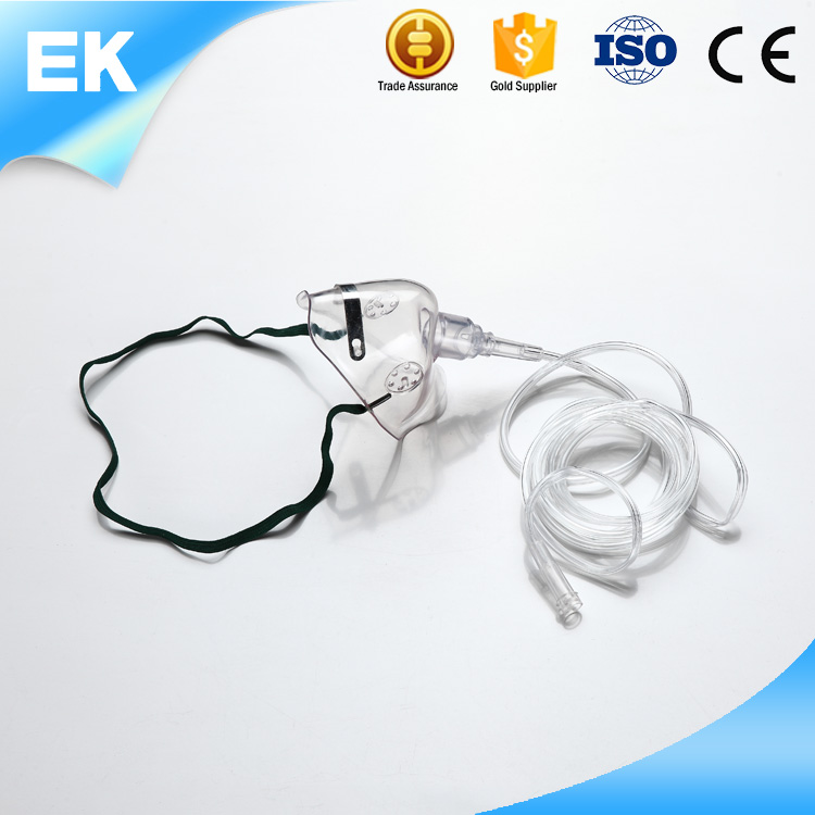 Medical Disposable portable pet oxygen mask prices