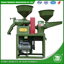 WANMA8072 2017 Hot Sale Parboiled Rice Mills For Thailand