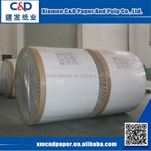 2015 Top Grade Coated Duplex Board Paper