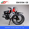 FUJIANG electric bike, folding electric bike, mini folding electric bike