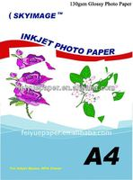 130gsm Inkjet high glossy photo paper