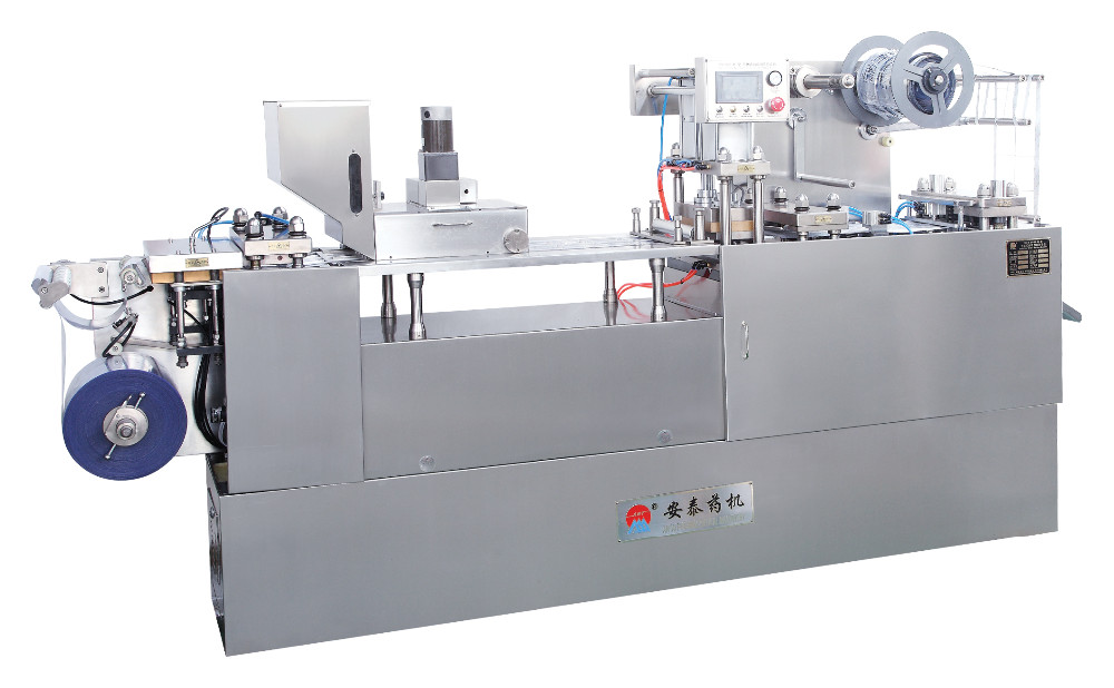 DPB-250E Automatic Pharmaceutical Blister Packaging Machine