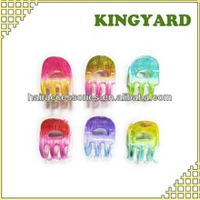 Fancy Mini plastic Hair Claw Clip for kids
