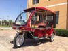 TEB-27 Borac model Hot with fiber roof Auto electric rickshaw electric tricycle