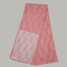 Lovely baby pink swiss lace fabric for women dress,stretch thick jacquard lace fabric with beads