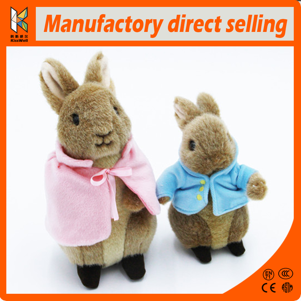Wholesale Free Stuffed Animal Pattern Doll Plush Squirrel Toy for Kids plush Squirrel