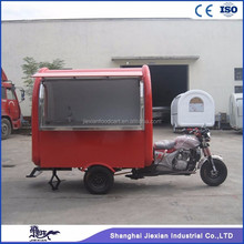 Jiexian hot sale mobile 3 wheel motorcycle food cart JX-FR220i