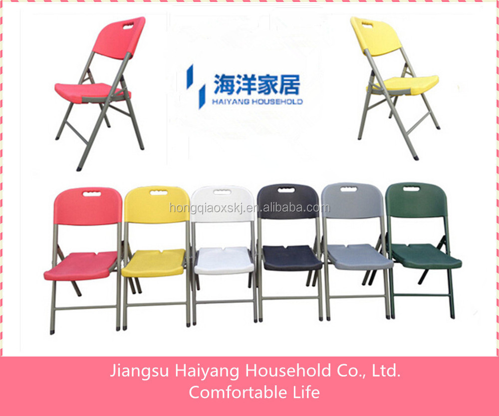 plastic folding chair for sale made in china supplier,living room furniture form alibaba express, plastic chair,folding chair
