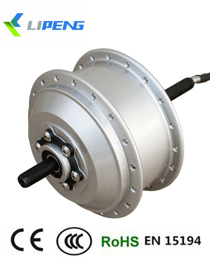 250w small electric bicycle brushless hub motor