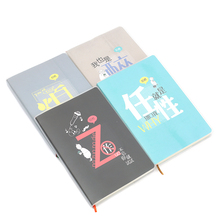 Custom a5 eco friendly pvc soft cover exercise print notebook paper