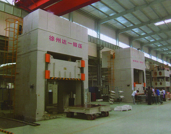 YD-F Composite Material SMC Forming Hydraulic Press 63ton - 4000ton