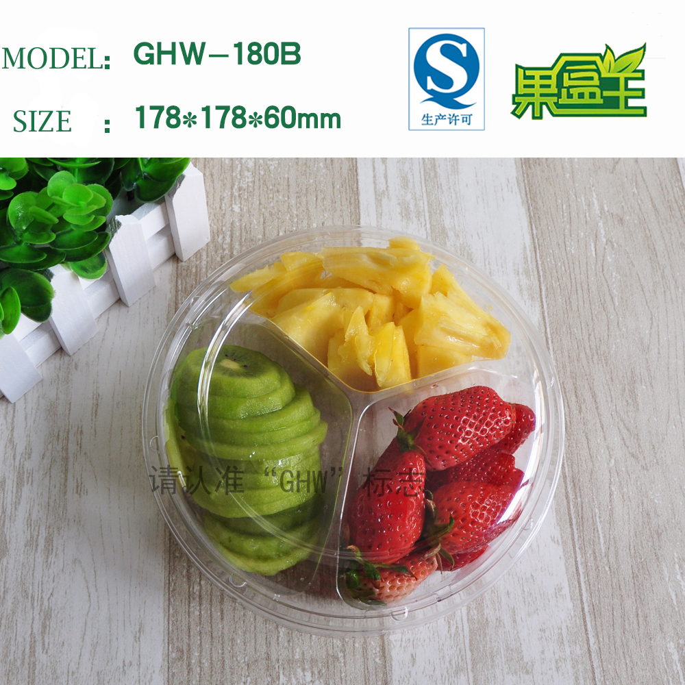 Food grade disposable clear hard round plastic salad storage packaging box