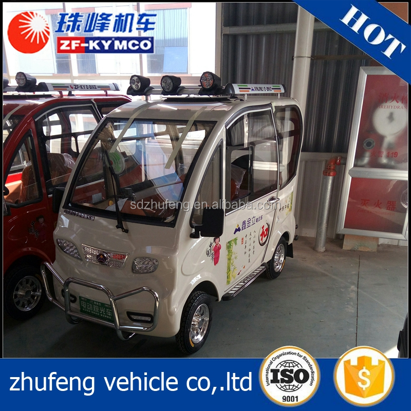 china small street road legal electric vehicles