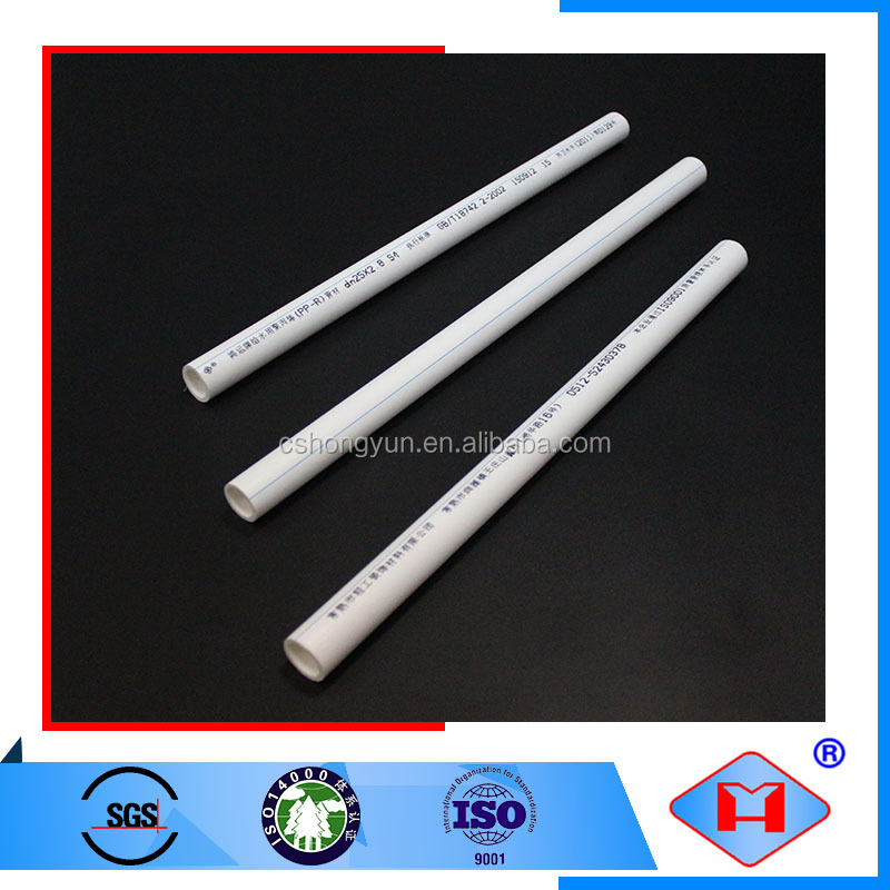 Iso90012008 calidad pvc aislamiento el ctrico de tubo de - Tubo pvc electrico ...