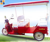2016 india 24 mosfet auto battery e rickshaw, with solar pannel tricycle