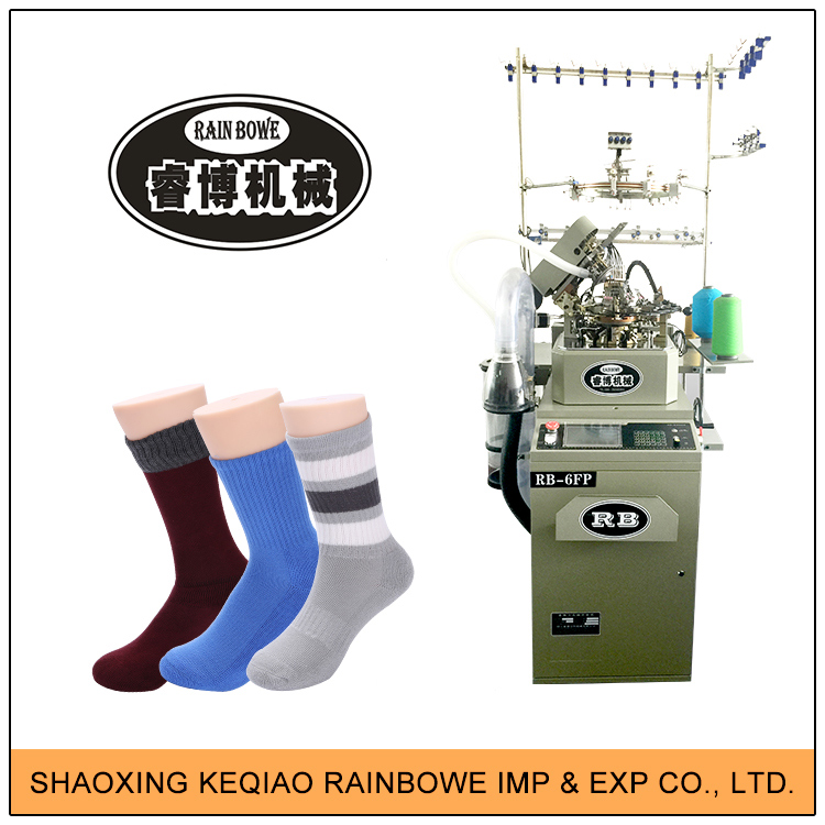 2017 newest design 10 years experience fast speed sock boarding machine