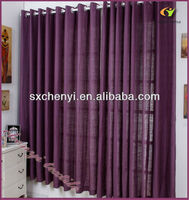 100% polyester plain dyed slub faux linen curtain fabric