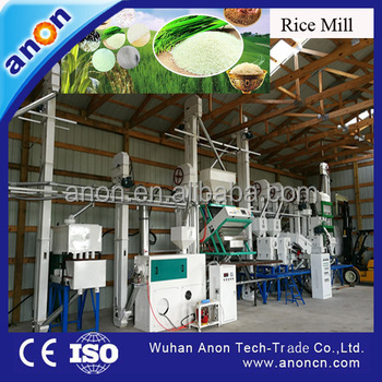 Anon home use 30-40 TPD rice mill machine rice milling plant