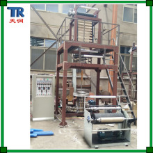 Three Layer Coextrusion Double-screw ABA Film Blowing Machine