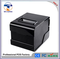 New Product 80mm Thermal Receipt Printer Machine USB Pinter POS