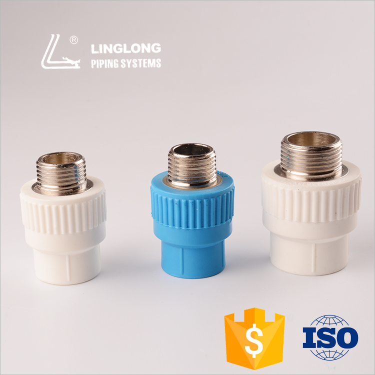 sample free PPR threaded Male coupling / sockets