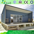 alibaba china high quality light steel structure property for sale