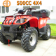 FARM 500cc ATV EEC/EPA 4x4 Water Cooled Farm Utility ATV/Quad