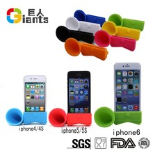 Brand Logo silicone speaker for iphone 7