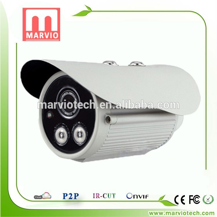 [Marvio IP Camera] low cost ip camera camera cctv avi for wholesales