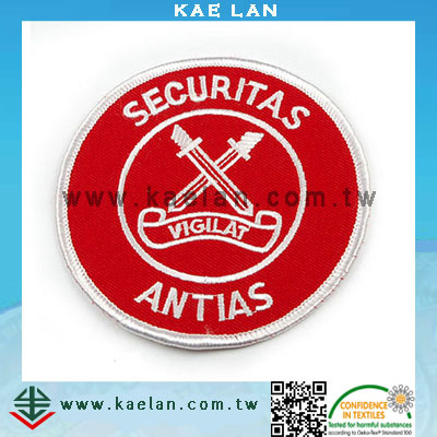 High quality professional embroidery patch with car logo