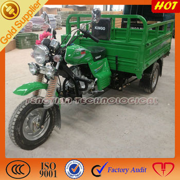 2014 hot selling chinese three wheeler motorcycle for sale