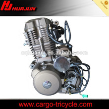 three wheel motor bicycles 300cc water cooled engine
