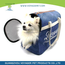 Lovoyager Breathable reflective trim pet travel carrier